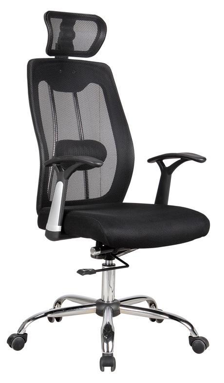 FAUTEUIL MIRAGE